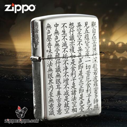 Bật lửa Zippo  Bạc nguyên khối cao cấp khắc Bát Nhã Tâm Kinh Bản Amor
