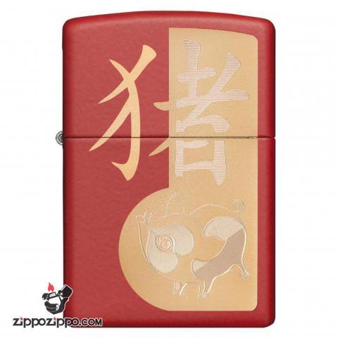 Zippo 29661 – Zippo Chinese Year of the Pig Red Matte