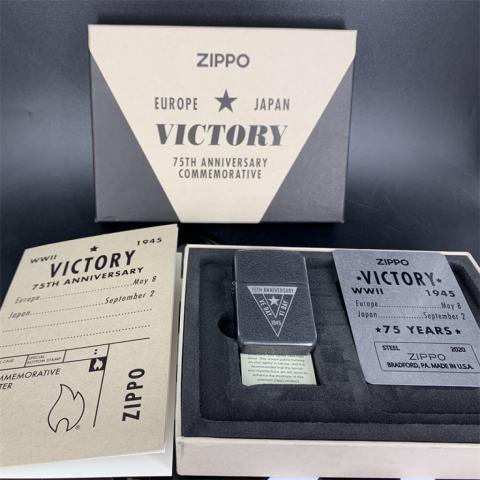 Zippo Kỷ Niệm 75 Năm Chiến Thắng Châu Âu và Nhật Bản